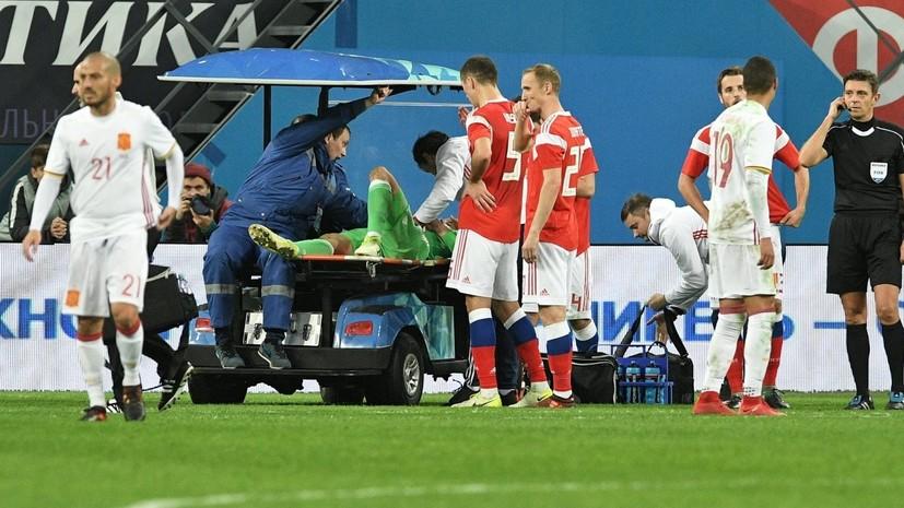 «Наказания за травмирование Лунёва ещё не придумали»: что говорили футболисты и тренеры после матча Россия — Испания