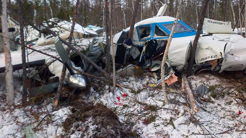 Крушение самолёта под Хабаровском: следствие рассматривает три версии авиакатастрофы