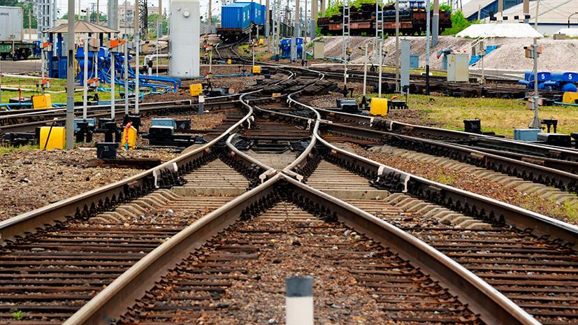 Железный аргумент: пассажирские составы РЖД переведены на движение по новой магистрали в обход Украины
