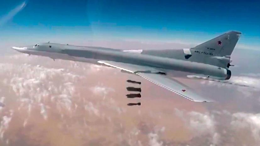 «Поразили все намеченные цели»: российские бомбардировщики Ту-22М3 нанесли удар по объектам ИГ в районе Абу-Камаля