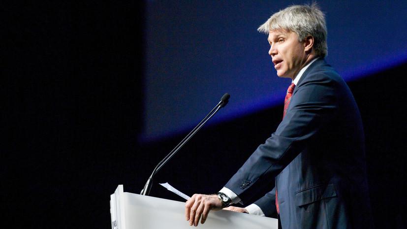 Колобков о решении WADA не восстанавливать статус РУСАДА