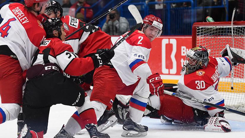 С достоинством: молодёжная сборная России по хоккею победила Канаду, но уступила в Суперсерии по буллитам