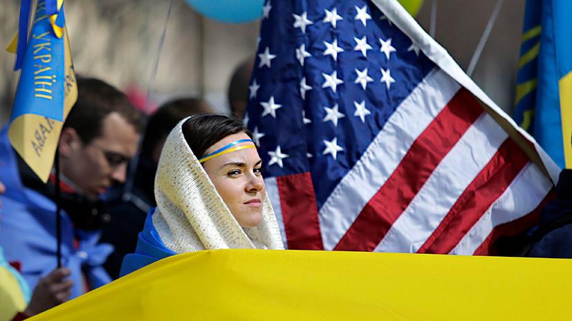 Слово за слово: Госдепартамент США выделит $450 тыс. на «противодействие информационной войне» на Украине