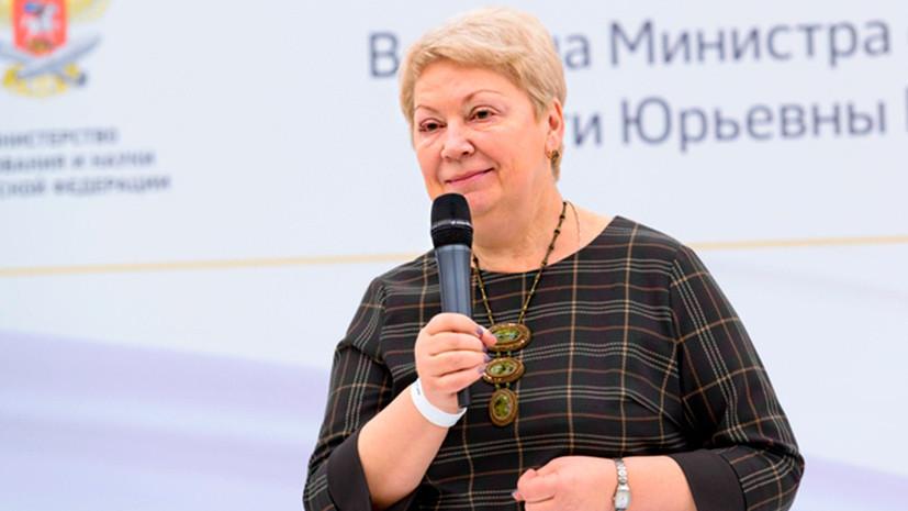 «Программа кредитования образования будет восстановлена»: министр Ольга Васильева провела встречу со студентами