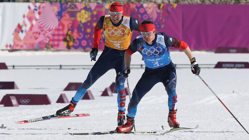 FIS отложил принятие решения по российским лыжникам»