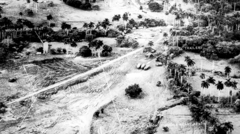 55 лет назад завершился Карибский кризис»