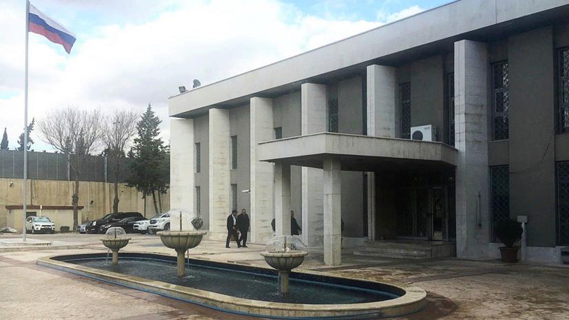 «Осуждения от Запада мы не дождёмся»: посольство РФ в Дамаске подверглось обстрелу со стороны террористов