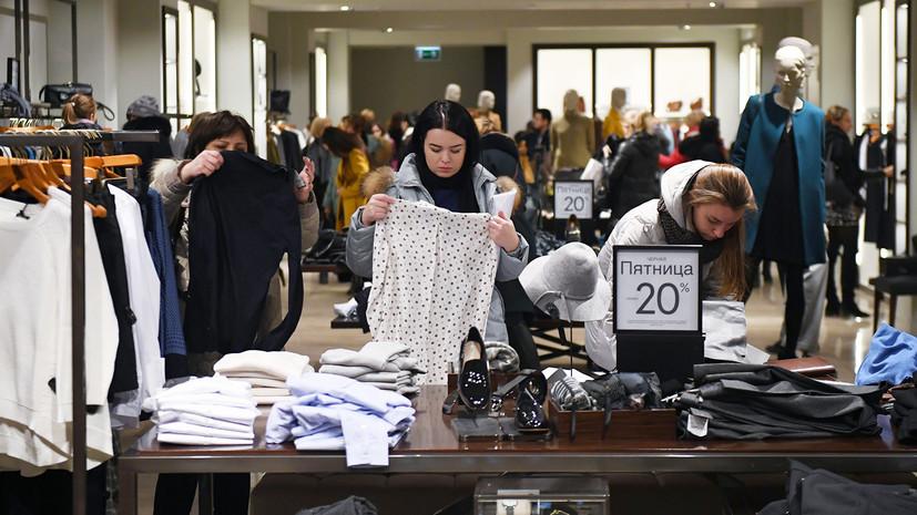 Право на скидку: в России предлагают принять закон, регламентирующий проведение распродаж