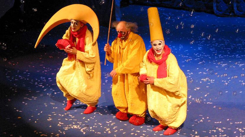 «Реклама не учит быть счастливым»: Вячеслав Полунин рассказал о цирке и мечтах