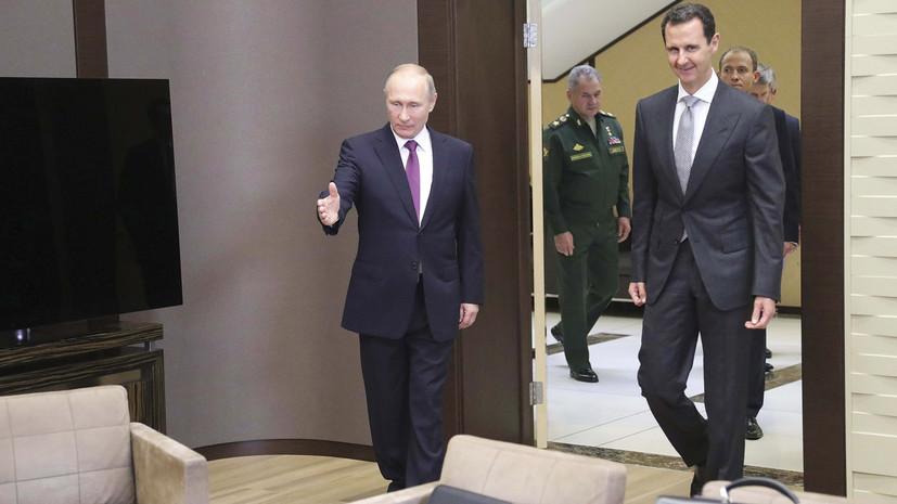 Путин и Асад объявили о скором завершении военной операции в Сирии