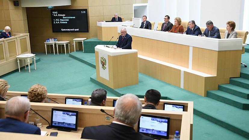«Превентивный шаг»: Совет Федерации поддержал законопроект о СМИ-иноагентах