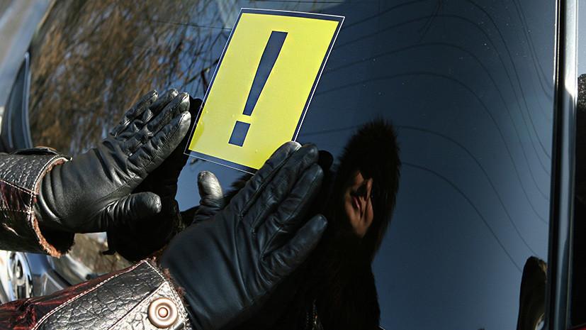 Силовой барьер: водителям-новичкам предлагают запретить управление мощными автомобилями