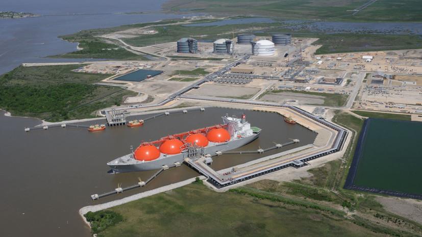 Заокеанское топливо: зачем Польша подписала контракт на поставку сжиженного газа из США