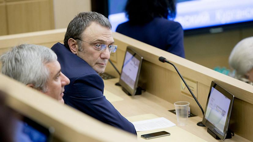 «Он не будет находиться в заключении»: Керимова отпустили под залог в размере €5 млн