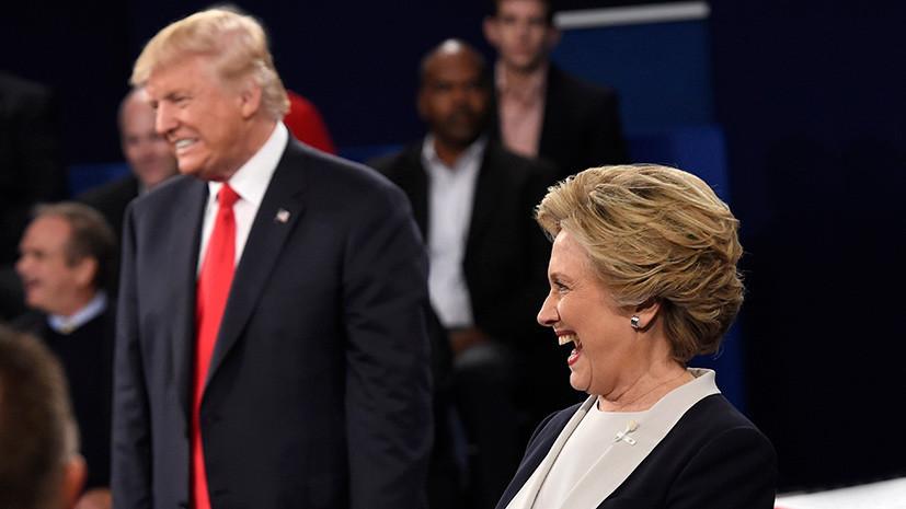 «Удар в самое сердце американской демократии»: Клинтон обвинила Трампа в подстрекательстве хакеров из России