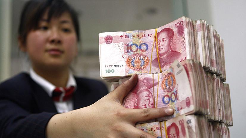 Китайский ветер перемен: как снятие барьеров для иностранцев отразится на экономике КНР
