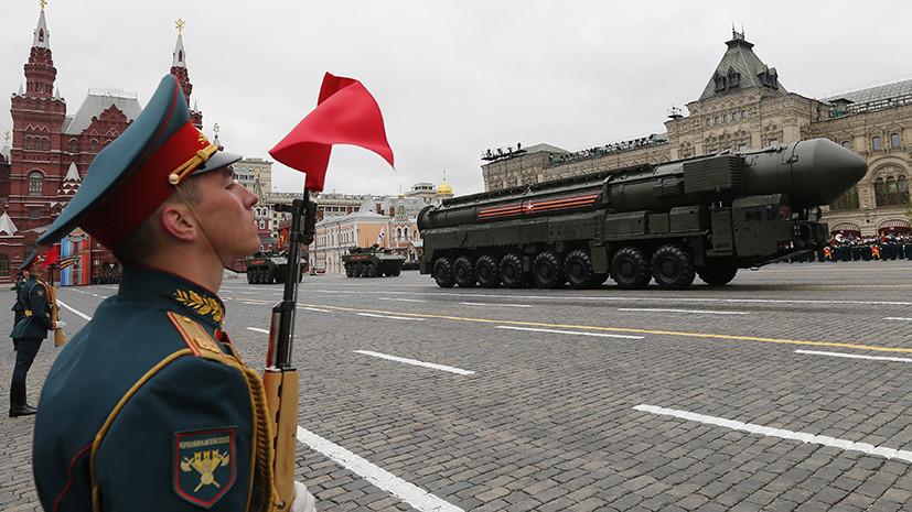 «Нарастила мощь»: Пентагон готовится к «стратегическому вызову» со стороны России в 2018 году