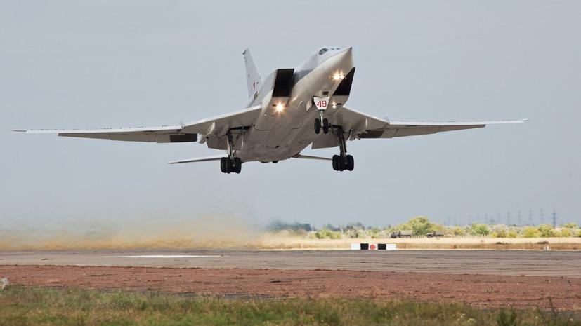 Работа в группе: российские бомбардировщики поразили опорные пункты и бронетехнику ИГ в Дейр эз-Зоре