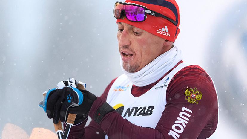 «Очень хороший небольшой шажок»: FIS разрешила отстранённым российским лыжникам участвовать в Кубке мира