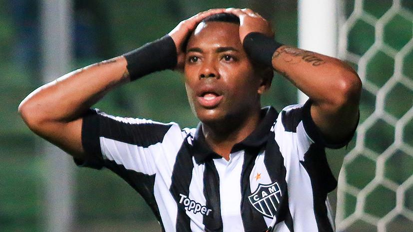Заочный срок: экс-футболист «Реала» и сборной Бразилии приговорён к 9 годам тюрьмы за участие в групповом изнасиловании