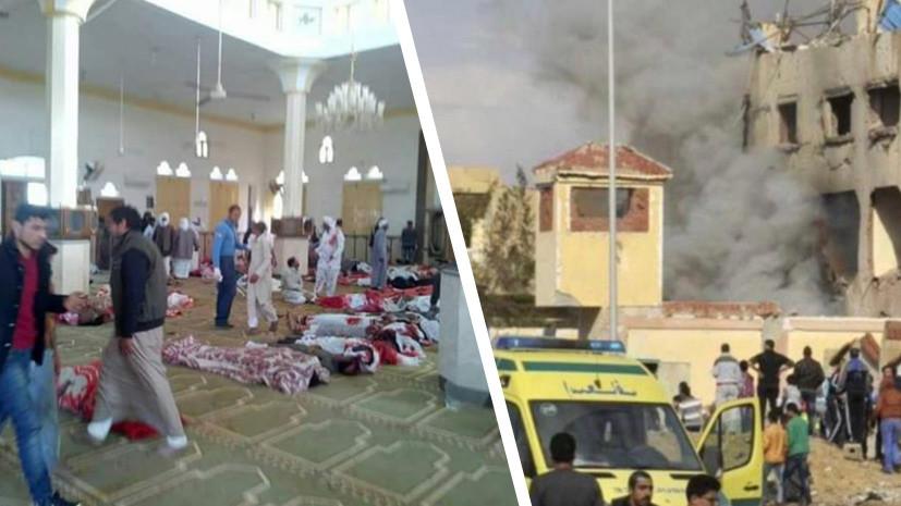 Не менее 200 человек погибли в результате нападения террористов на мечеть в Египте