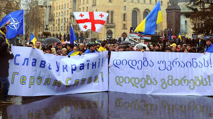 «Потребители безопасности»: как НАТО использует желание Грузии и Украины стать членами альянса