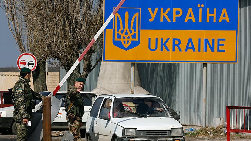 «У Киева нет реальных рычагов»: в Крыму отреагировали на планы Украины открыть центры админуслуг для жителей республики