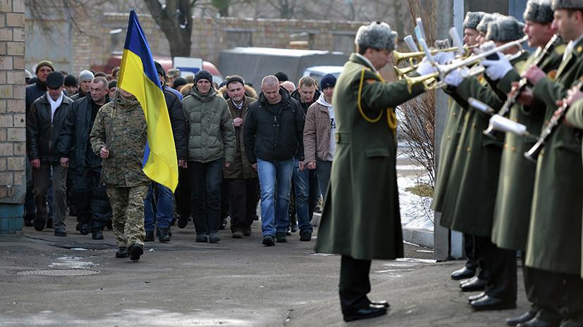 Армия уклонистов: как Украина собирается увеличить призыв в ВСУ на две тысячи человек