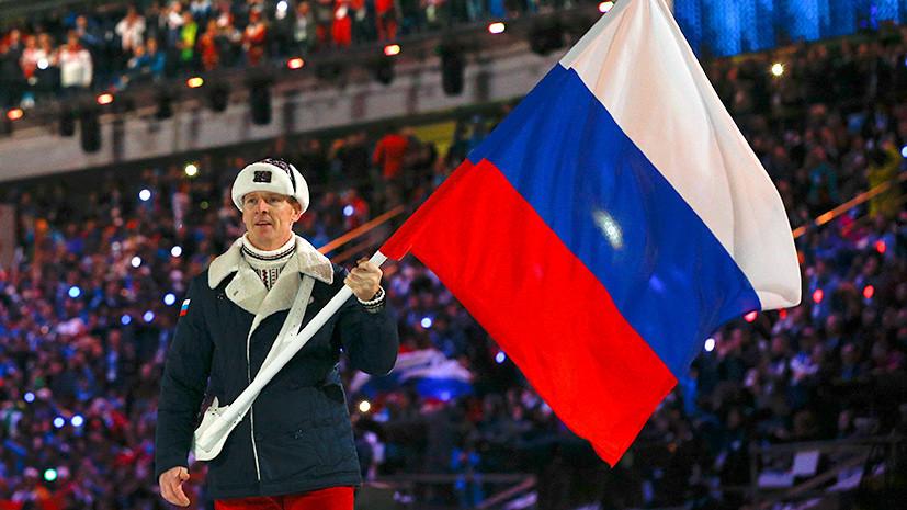 «Безобразие, граничащее с преступлением»: как в России отреагировали на новые отстранения спортсменов от Олимпийских игр