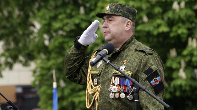 «Ситуация находится под контролем»: как отставка главы ЛНР Игоря Плотницкого повлияет на реализацию Минских соглашений