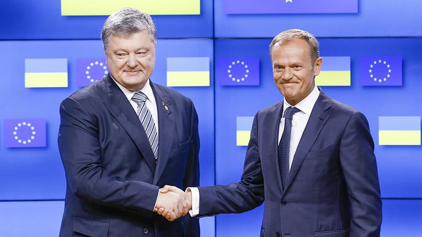 «Порошенко важен второй срок, а не интеграция»: сможет ли Украина создать «четыре союза» с ЕС