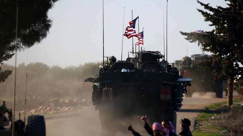 500 пишем, 2000 в уме: в Пентагоне готовы обнародовать численность американских военных в Сирии