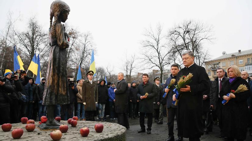 «Иезуитская логика»: в России ответили на призыв Порошенко «покаяться» за голодомор