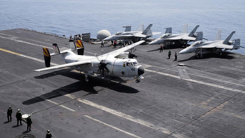 «Проекция беспорядка»: почему в армии США резко вырос процент небоевых потерь в авиакатастрофах