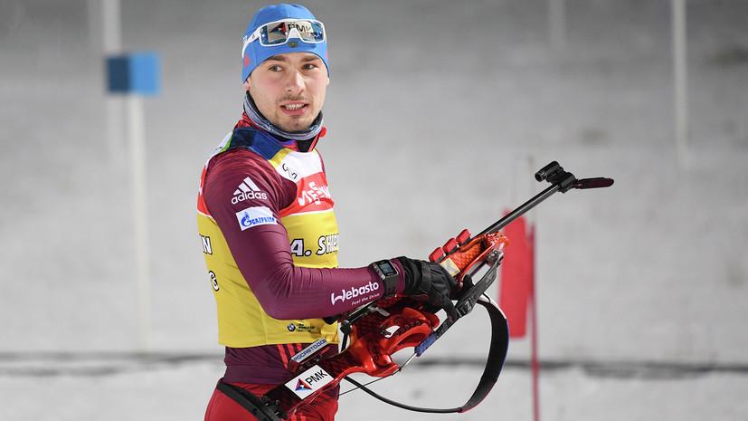 На стартовом этапе Кубка мира по биатлону в Швеции проходит смешанная эстафета