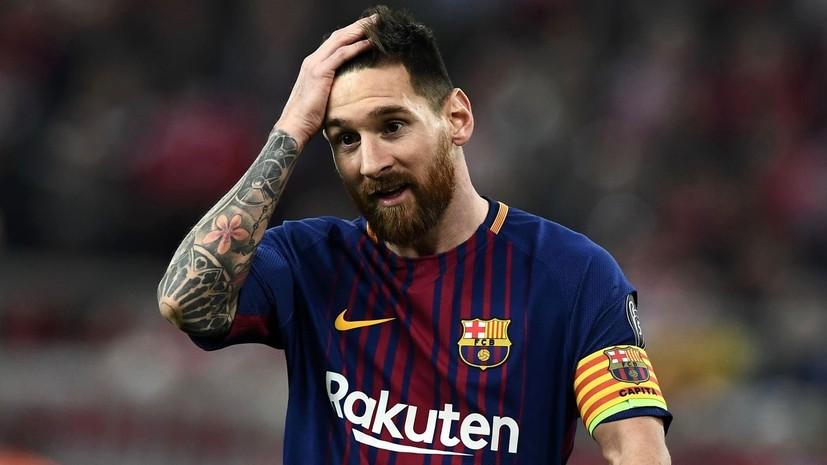 Украденный у Месси гол, невероятное спасение «Шальке» и скандал во Франции: итоги футбольных выходных в Европе