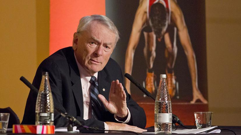 Экс-глава WADA нашёл новый повод обвинить Россию