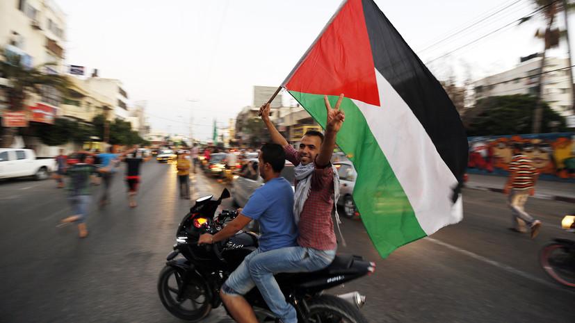 Право на государство: в мире отмечают День солидарности с Палестиной