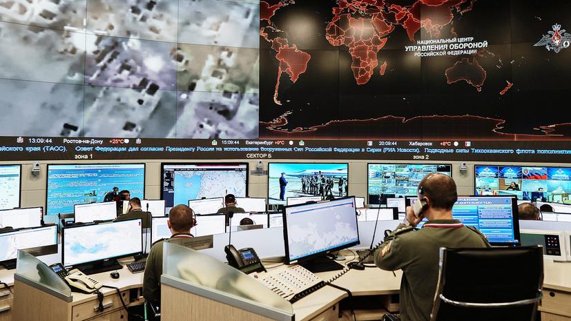 На что способен Национальный центр управления обороной