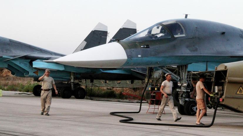 Минобороны России опровергло сообщения об ударах по деревне Аль-Шафах в Сирии