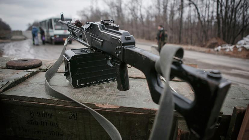 Криминальная хроника: почему на Украине растёт организованная преступность