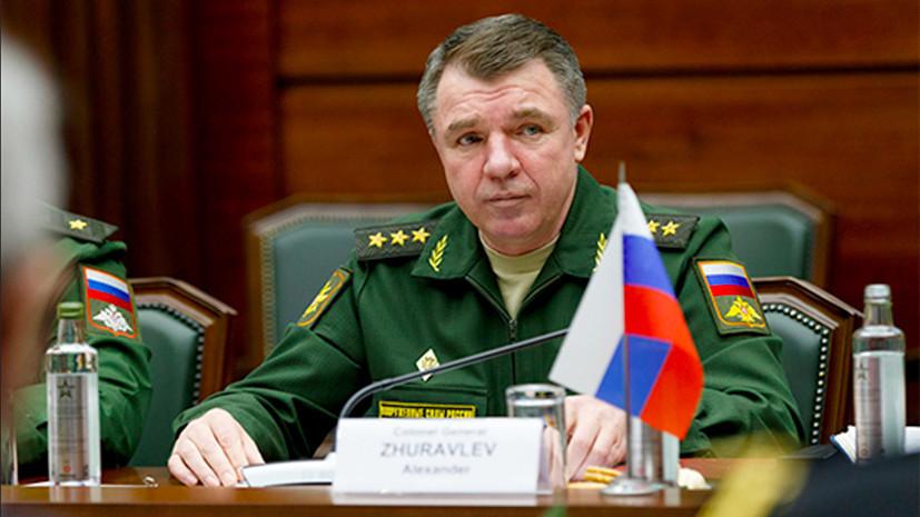 Бывший командующий российской группировкой в Сирии стал главой ВВО