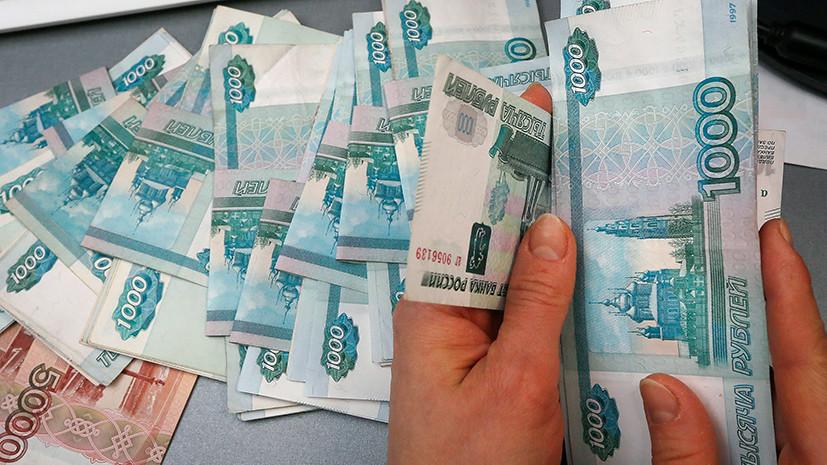 На грани возможностей: с чем связано максимальное укрепление рубля к доллару и евро