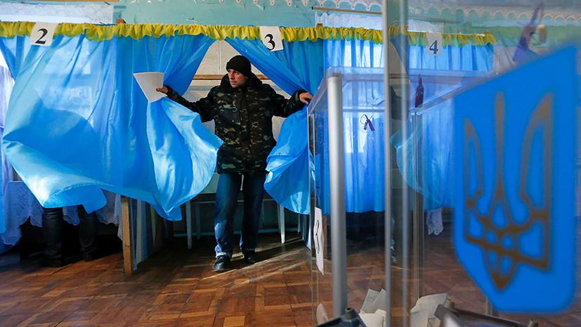 Политические технологии: СБУ обвинила Россию в намерении фальсифицировать выборы президента Украины в 2019 году