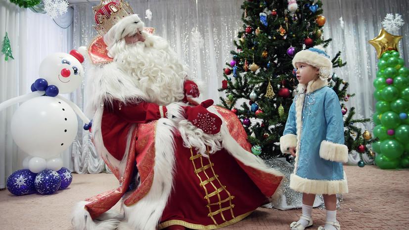 Чиновники призвали не приглашать Дедов Морозов в детские сады