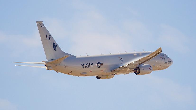 Развернули «Посейдона»: в Минобороны России подтвердили перехват самолёта-разведчика США
