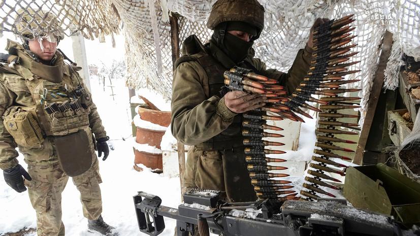 «Минские соглашения мертвы»: почему в Киеве заговорили о необходимости новых договорённостей по Донбассу