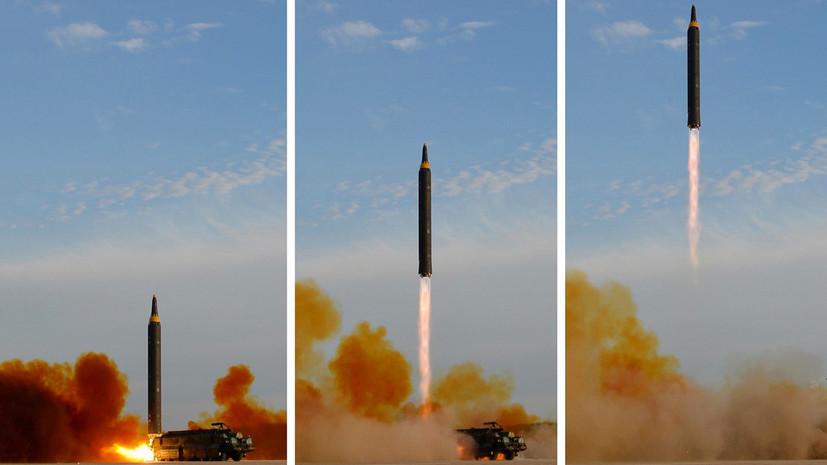 «Запущена по крутой траектории»: Северная Корея провела новые испытания баллистической ракеты