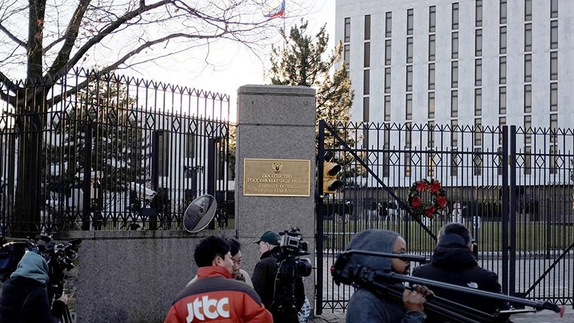 «Игра с нулевым результатом»: посольство РФ ответило на критику Госдепа в адрес российского закона о СМИ-иноагентах