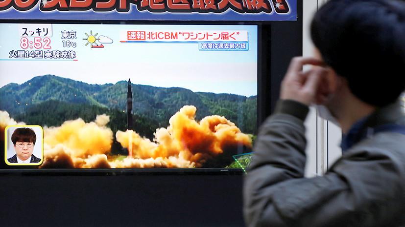 «Новая ракета может поразить любую цель в США»: КНДР объявила о завершении формирования ядерных сил